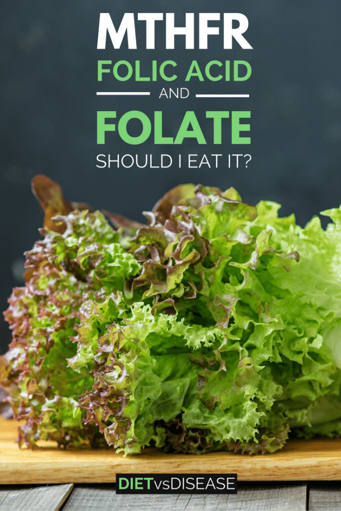 MTHFR mutations can impact folate metabolism. But there is confusion whether we should eat more or less folate. This short article explains it.
